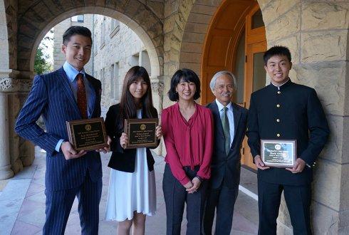 Honorees of the first Stanford e-Japan cohort in 2015, Stanford e-Japan instructor Waka Takahashi Brown, and SPICE director Gary Mukai. The honorees are Seiji Wakabayashi, Hikaru Suzuki, and Haruki Kitagawa.