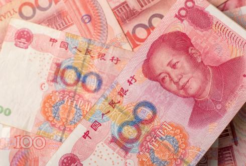 Image of Chinese Yuan