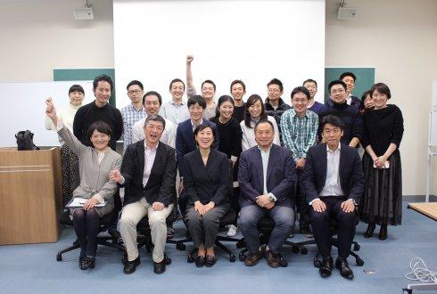 Students and staff of the 2019 Stanford-Hiroshima Collaborative Program on Entrepreneurship (SHCPE)