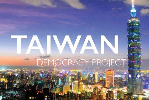taiwan project slide