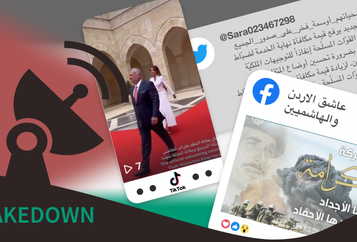 graphic with images of a Facebook post, a TikTok video and a tweet all praising the Jordanian military.