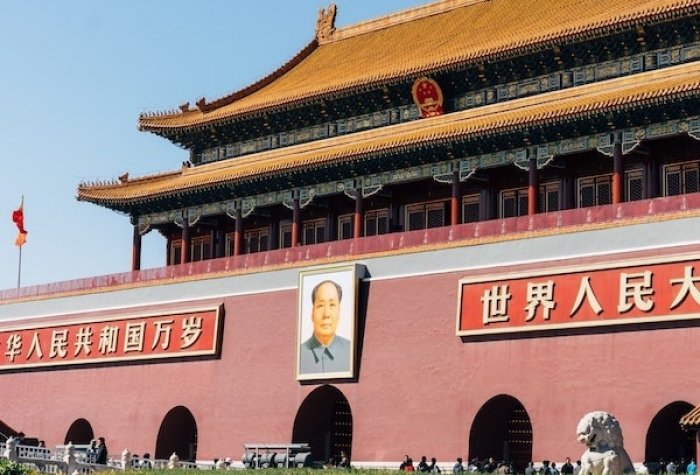 Photo of the Forbidden City entrance with Mao Zedong's portrait