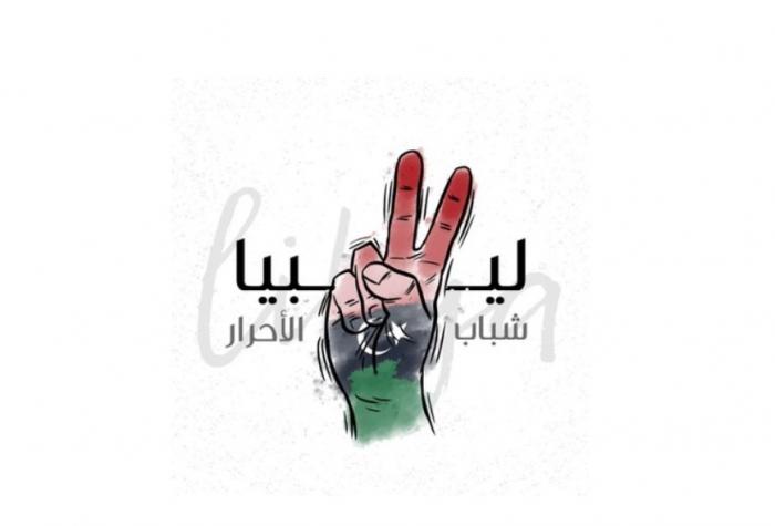libya-takedown image