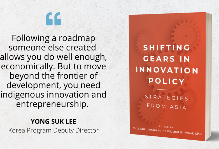 Shifting Gears in Innovation Policy: Strategies from Asia