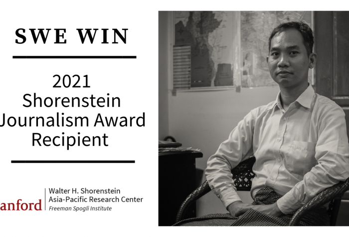 "Portrait of Swe Win with text ""2021 Shorenstein Journalism Award Recipient"""
