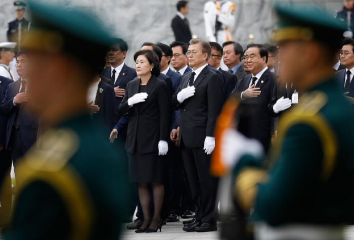 President Moon Jae In of South Korea during his inauguration proceedings.