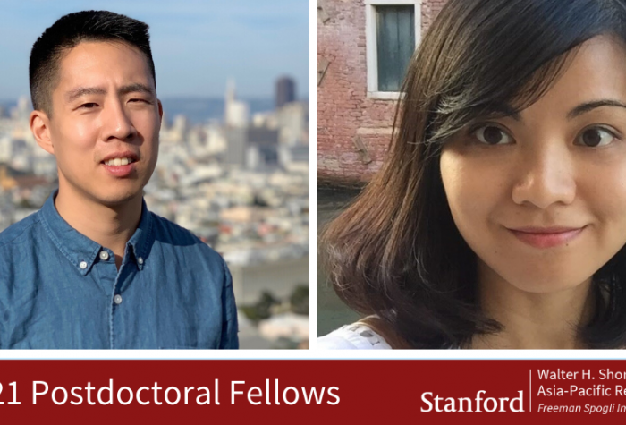 Announcement of Shorenstein APARC's 2020-21 Postdoctoral Fellows