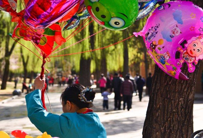 beijing woman ballons