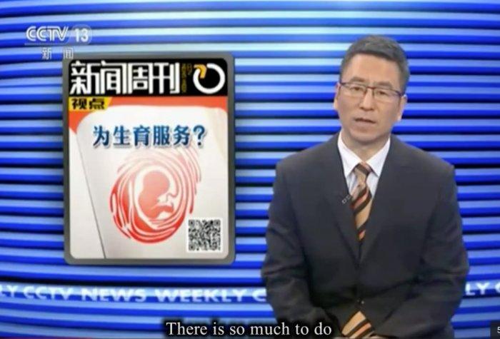 cctv screen shot