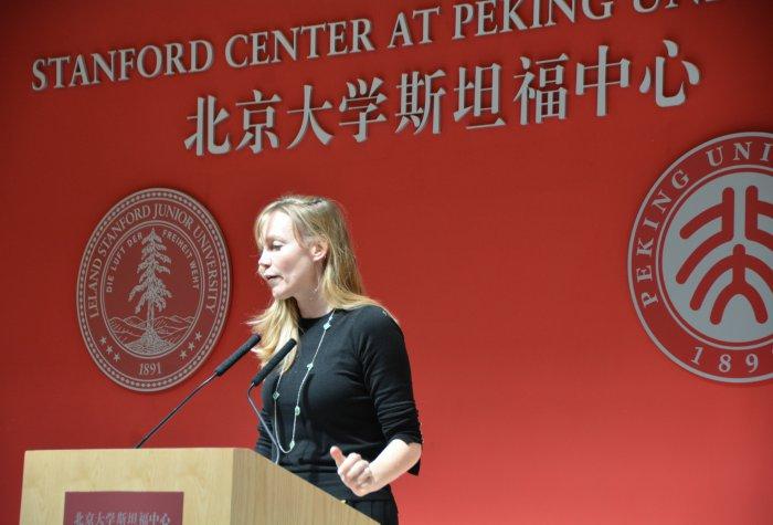 Anja Manuel at SCPKU