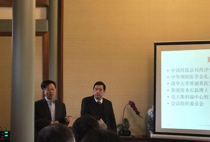 Ying Lu SCPKU Forum Mar 22 2017
