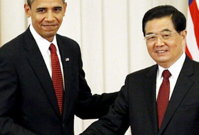 Litai Sino US Relations logo