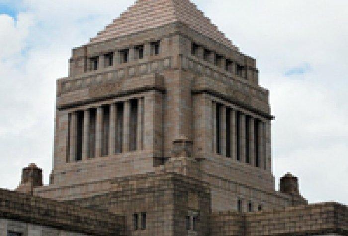 JapanParliament LOGO