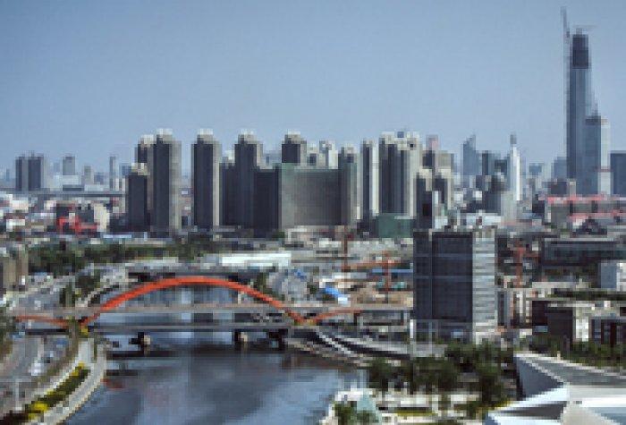 Tianjin NEWSFEED