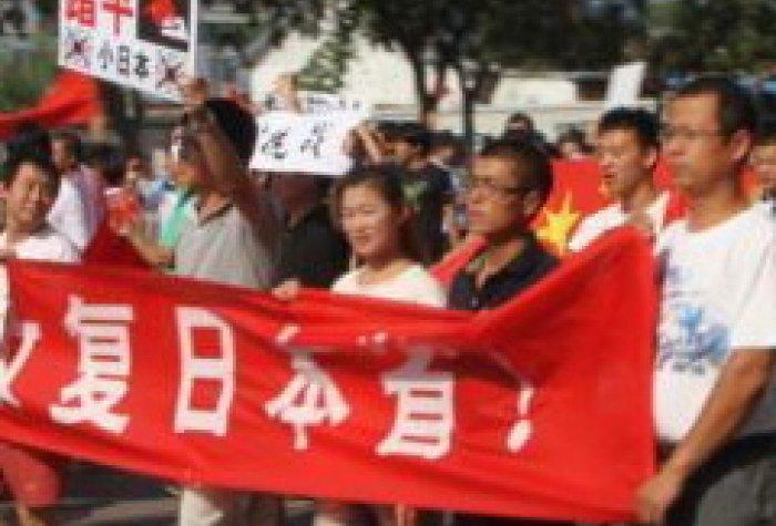 2012 China anti Japanese demonstrations in Beijing logo