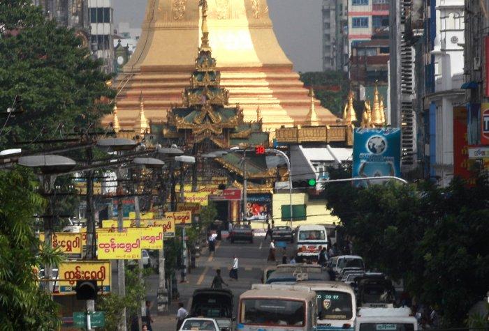MyanmarLOGO