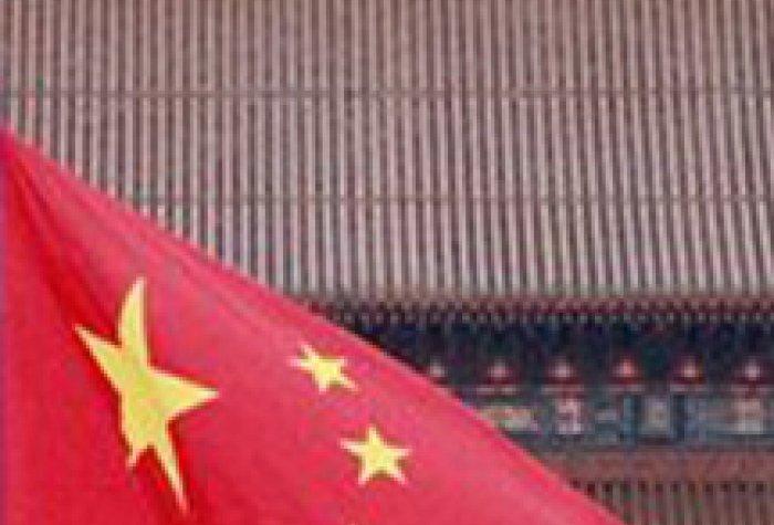General China Photo Logo2