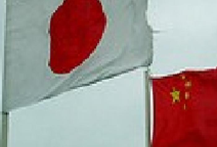 Japan China Flags 2