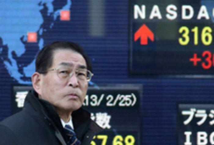 Japan Stock LOGO