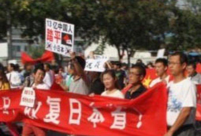 4191 small 2012 China anti Japanese demonstrations in Beijing LOGO