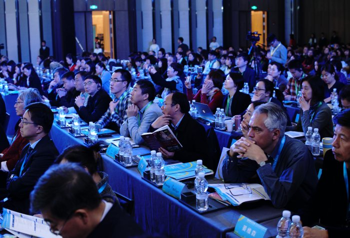Conference Audience 8
