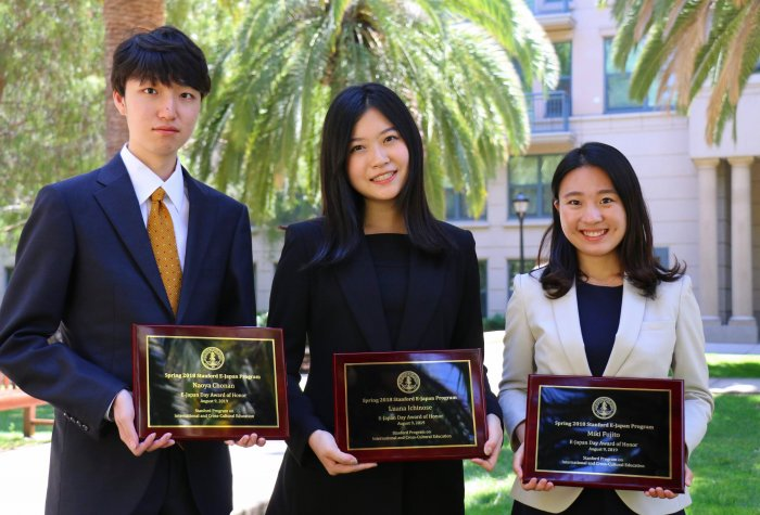 Stanford e-Japan student honorees (spring 2018 session)
