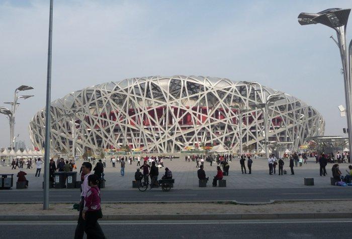 stadium 458859 1920