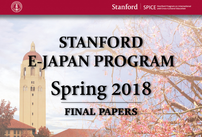 Research papers of students in the Spring 2018 cohort of Stanford e-Japan