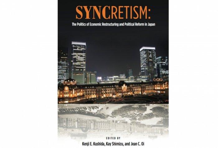 syncretism headliner