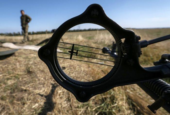 ukraine gun site