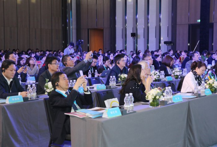 ECD Conference Audience
