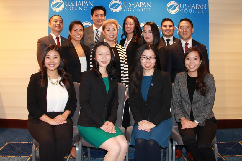 2017 cohort of the TOMODACHI Emerging Leaders Program