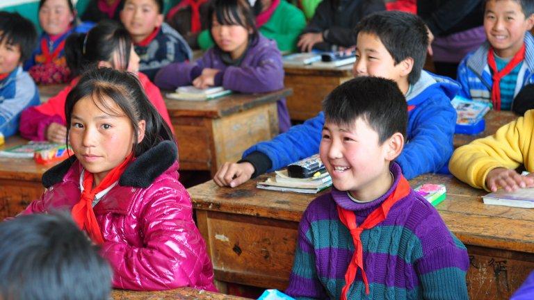 classroomchina