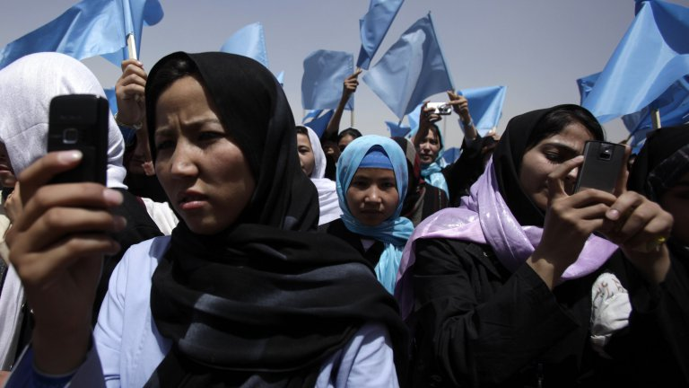 Afghani women protest