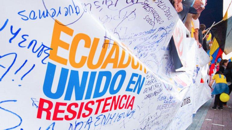 banner ecuador