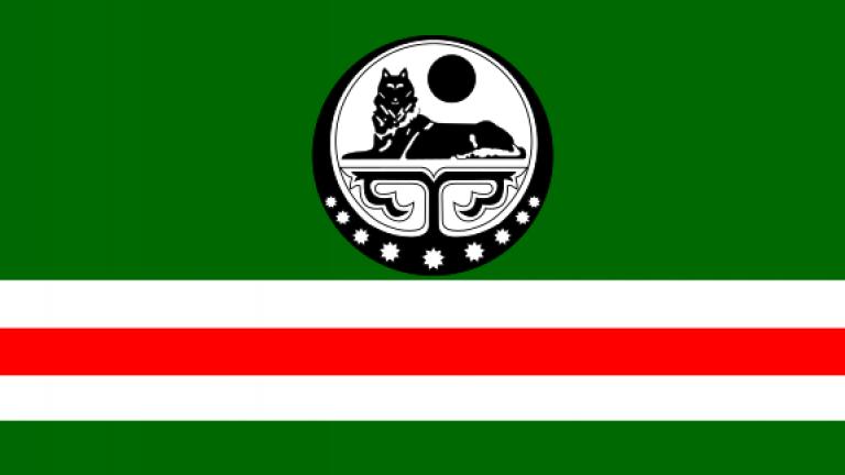 cri flag