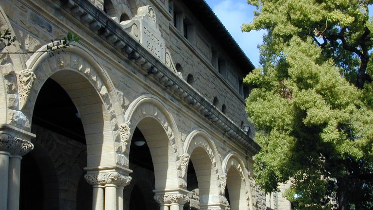 Front entrance to Encina Hall, Stanford