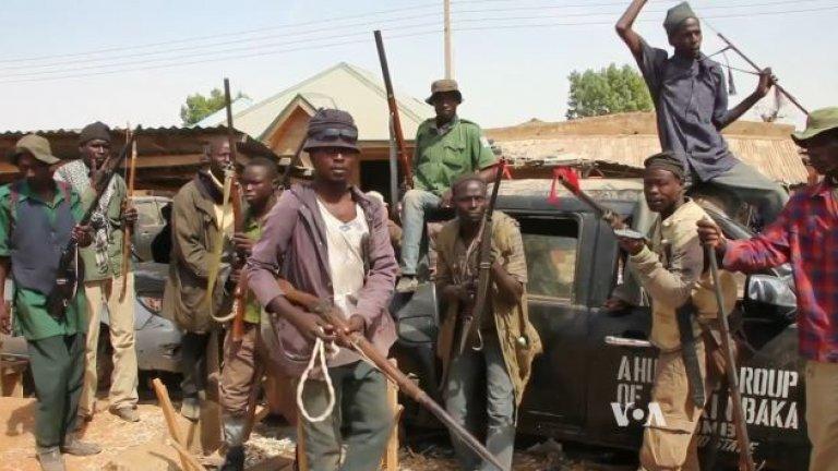 milice dautodefense nigeria 2015