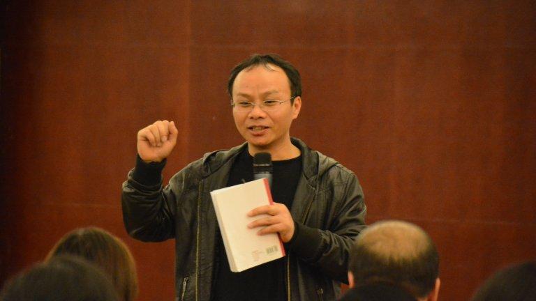 renfu luo speaking