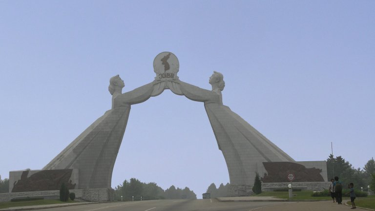 The Arch of Reunification in Pyongyang, North Korea.