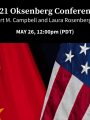 US and Chinese flags with event information