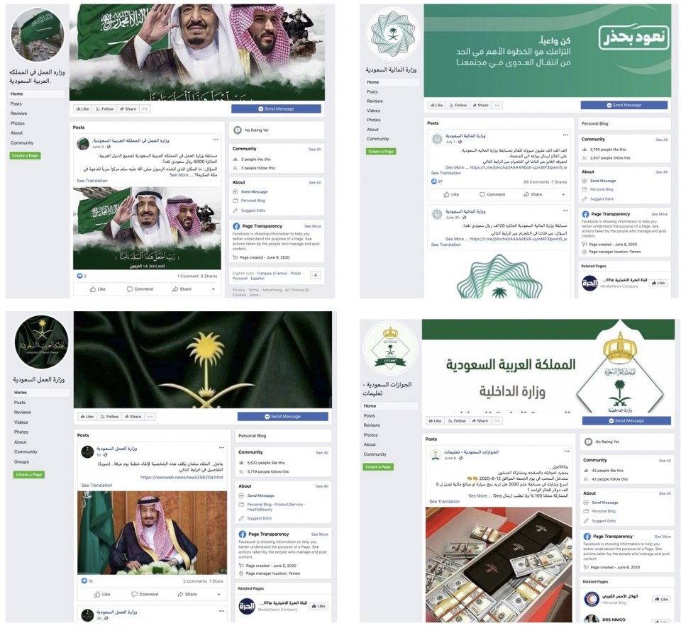 four screenshots of facebook pages showing affiliation with the government of Saudi Arabia