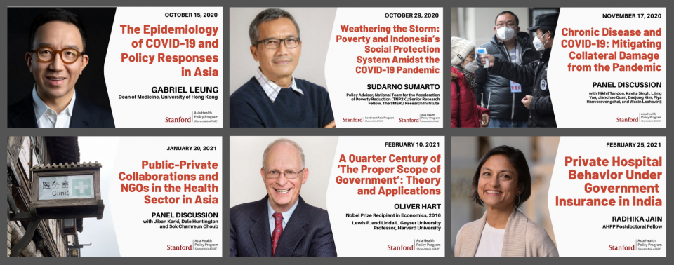"Thumbnail images for the webinar events in the AHPP's 2020-21 colloquium series, ""Health, Medicine, and Longevity: Exploring Public and Private Roles."""
