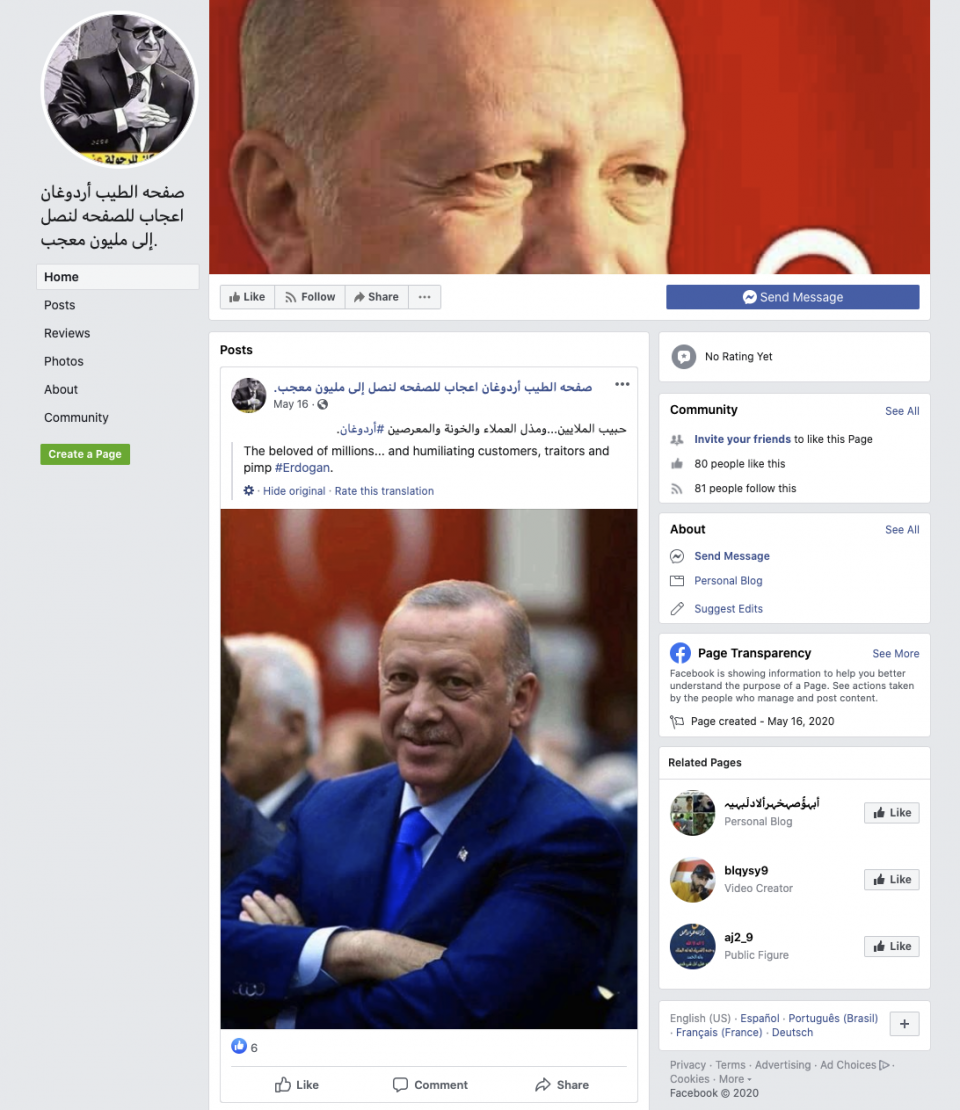 screenshot of a pro-Turkey facebook page in yemen