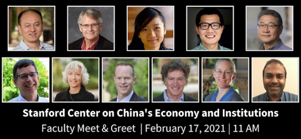 SCCEI February 2021 Meet & Greet montage of faculty affiliates. Event held on Februrary 17, 2021 at 11am.