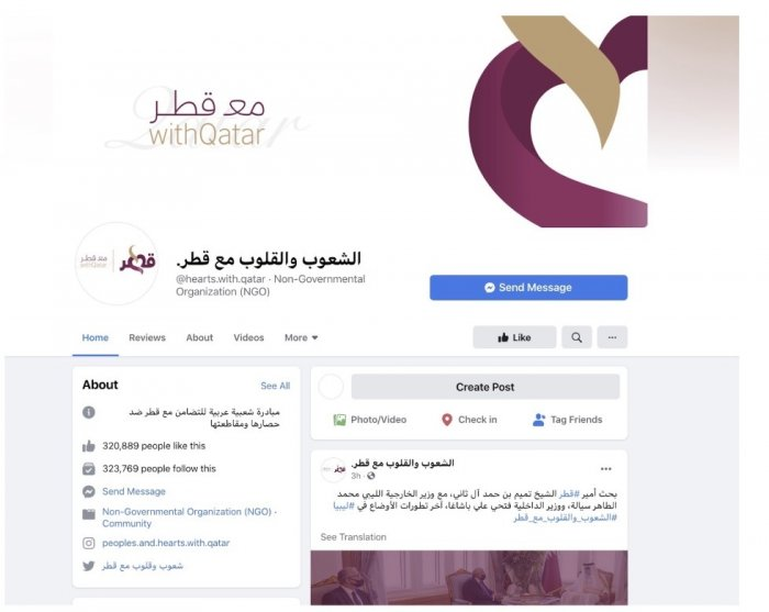 The People and Hearts with Qatar Facebook Page