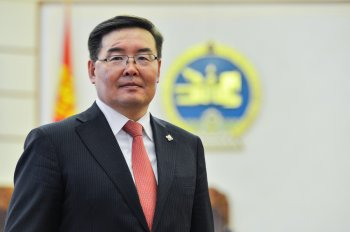 Zandanshatar of Mongolia